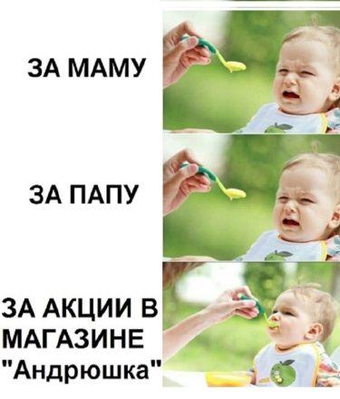 ЗА СКИДКИ19