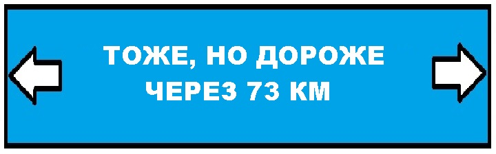 TOZhE2